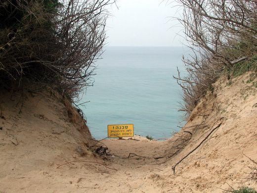 ממשיכים ישר לעבר הים. כדי לעצור במצוק