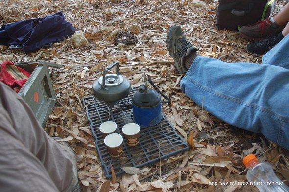 ערכת קפה בשטח