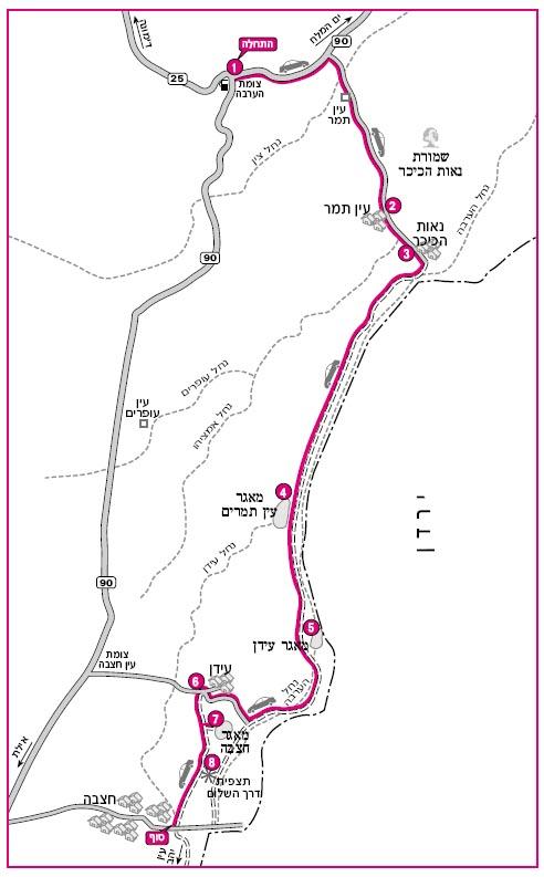מסלול טיול בנחל ערבה. מפת המסלול באדיבות הוצאת מפה