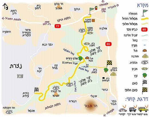 מפת מסלול יער אלוני בית  קשת