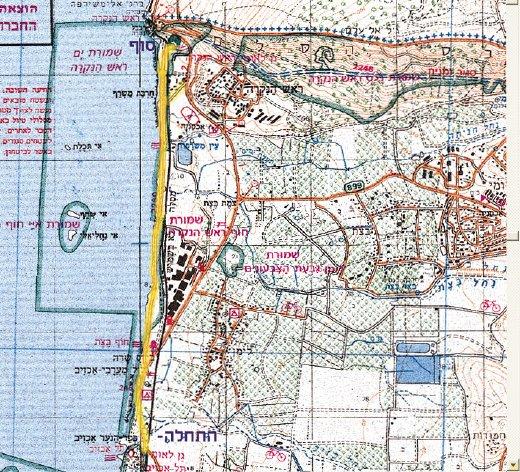 מתוך מפת טיולים וסימון שבילים בהוצאת הוועדה לשבילי ישראל והחברה להגנת הטבע