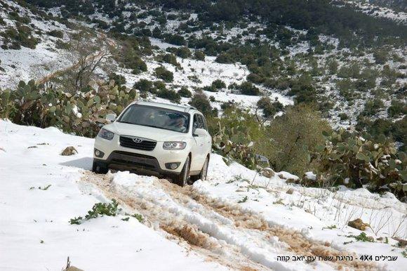 יונדאי סנטה פה נהיגת שלג