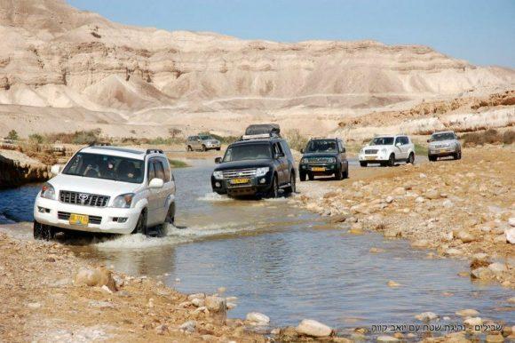 חוצה ישראל שבילים