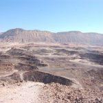 מכתש רמון הר ארדון