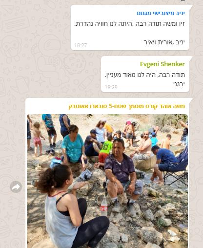 פידבק טיול ג'יפים דרום רמת הגולן