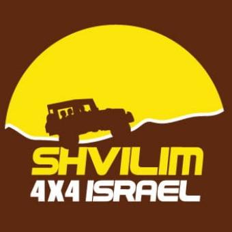 Shvilim - 4X4 Israel
