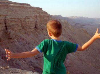 מנחל בשור, דרך מעלה אברהם למכתש הגדול