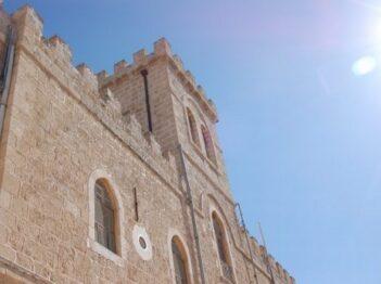 אל מנזר בית ג`ימאל