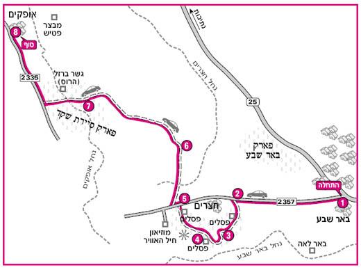 מסלול טיול מחצרים לנחל אופקים. מפת המסלול באדיבות הוצאת מפה
