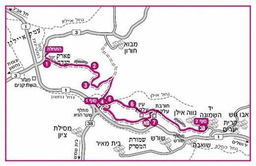 מפת מסלול נחל אילן וחורבת עלקת. באדיבות הוצאת מפה