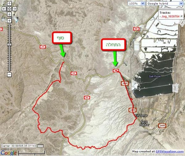 מנחל אמציהו למכתש הקטן ב-4X4. מפת המסלול גוגל