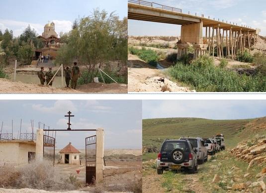 ארץ המנזרים בקעת הירדן