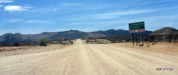 טיול שטח נמיביה