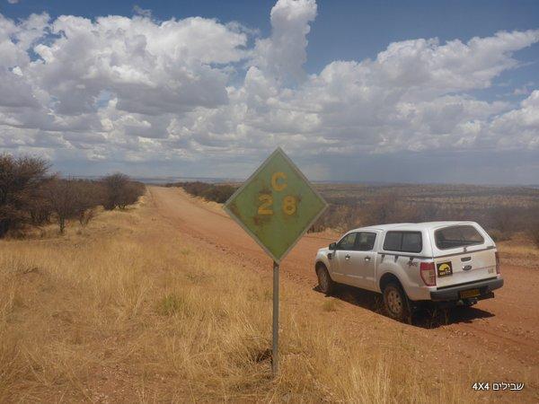 נמיביה C28 NAMIBIA TRIP 4X4 (8)