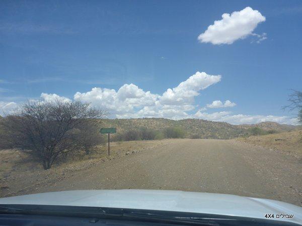 נמיביה דרך עפר