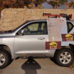 רוג'ום א-נאקה רכב שטח שבילים
