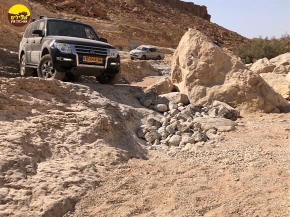 חוצה ישראל אתגרי, מכתש רמון, הר כיפה להר כיפה